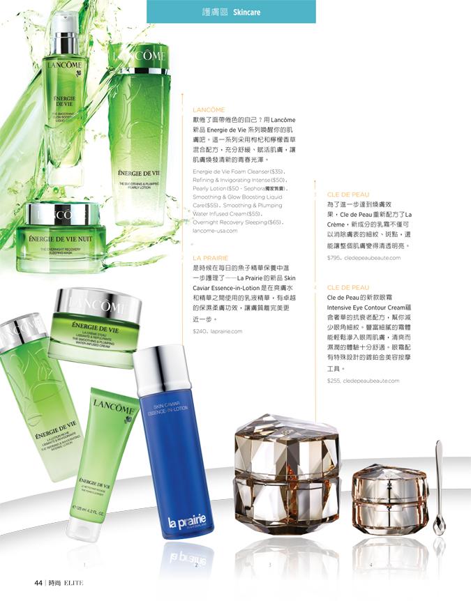 jira couture cosmetics